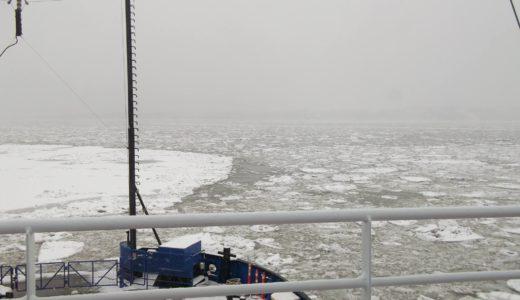 流氷バリバリ砕く小さな連絡船。シングル女子は隣の島へ冬探検!①