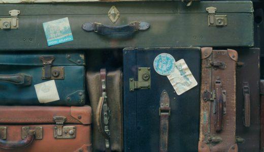 スーツケース内の整理整頓は旅行でも必須!素敵な女子にあこがれて①