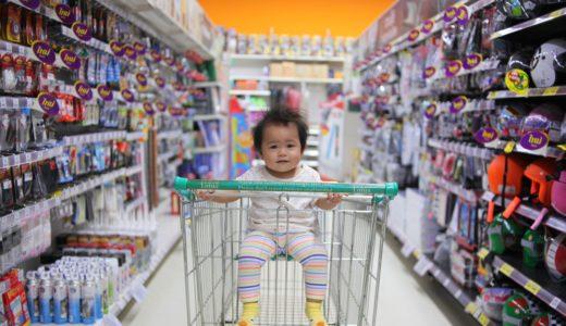 かしこい女子は知っている、お土産はスーパーマーケットで購入!