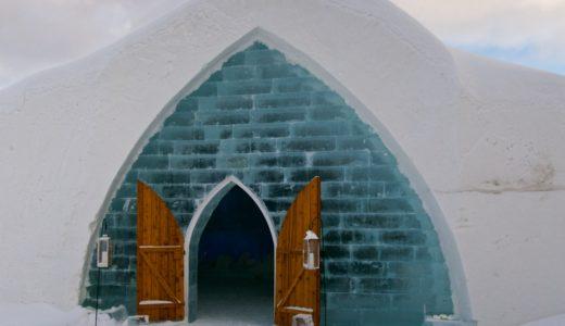 冬限定、アイスホテルの紹介。カナダケベックで氷の世界を体験!
