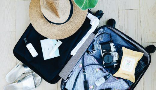 スーツケースを選ぶ際の知っておくべき機能と注目ポイントをご紹介①
