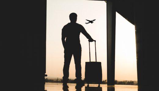 車輪(キャスター)は大事!海外旅行に持っていくスーツケースの選び方②