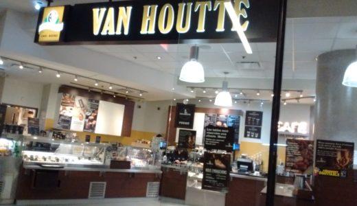 モントリオール発Van Houtte カフェ、メープルシリーズは程よい甘さ!?