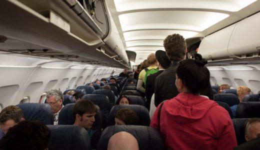機内持ち込みサブバッグの中に入れておくと安心!おすすめアイテム紹介!