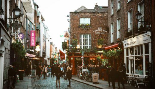 海外旅行で街歩き!現地を知るチャンスを逃さない理由とおすすめ