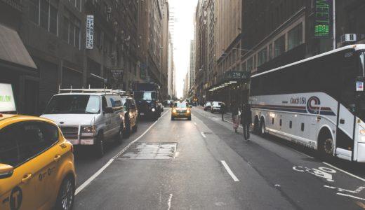 旅行時、最適な現地の乗り物を探そう!どの交通手段が移動に便利?!
