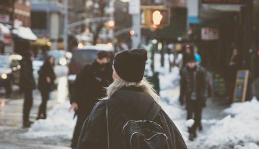 海外旅行、街歩き時に気を付けたい注意点!問題が起きたらどうする?