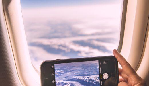 長時間フライト中の機内の過ごし方!おすすめの有意義な時間の使い方