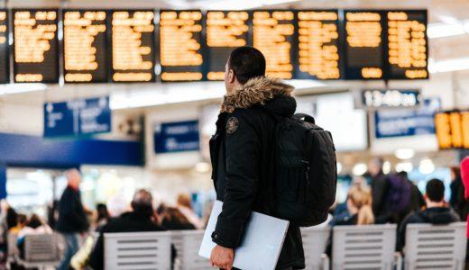 海外ツアー旅行を賢く探す方法と比較する際の確認ポイントを紹介!