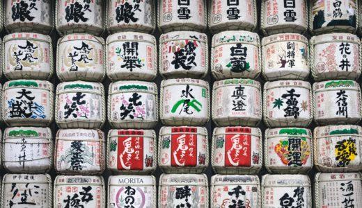 阿波踊り2018、中止危機回避!徳島市長桟敷買取りニュース!名前由来といつから?