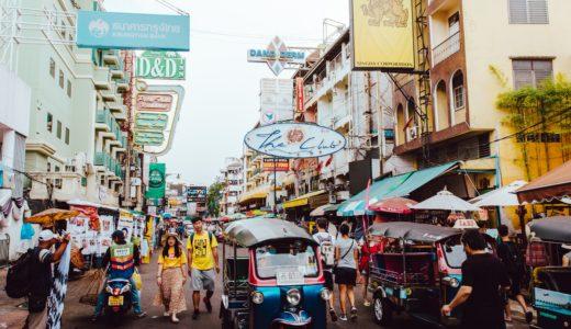 ソンクラーンで知っておきたい注意・禁止事項!タイ水かけ祭りを最大限楽しむ!