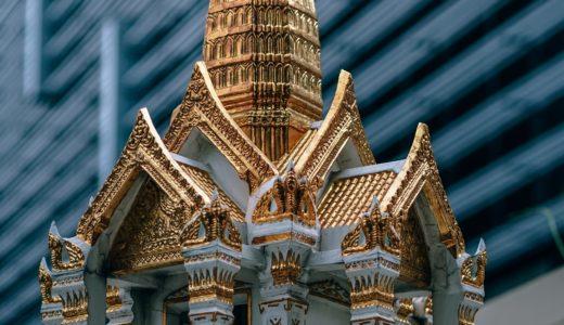 ソンクラーンとは?タイの水かけ祭りの時期・歴史と変遷 2018