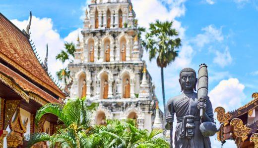 タイの水かけ祭り、ソンクラーンを楽しむ!おすすめ観光スポット口コミ