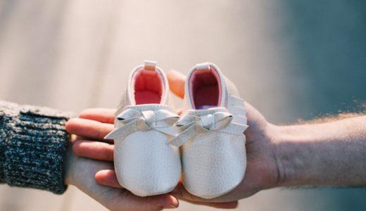 ベビーシャワー、赤ちゃん出産前お祝い会!開催当日の流れとお返し準備のおすすめ(主催者②)