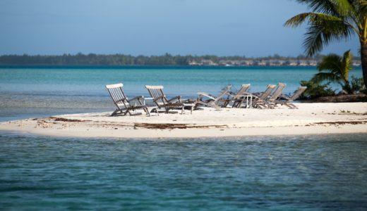 女子旅で満喫!最後の楽園タヒチ、ボラボラ島の気候・季節・服装情報!