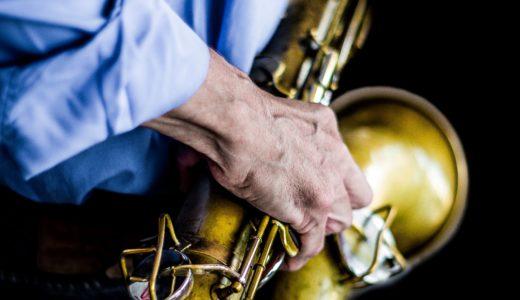 モントリオール国際ジャズフェスティバル2018おすすめポイント・出演者口コミ!