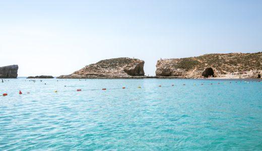 地中海マルタ離島ゴゾ島・コミノ島の行き方と観光スポット!おすすめお土産は?