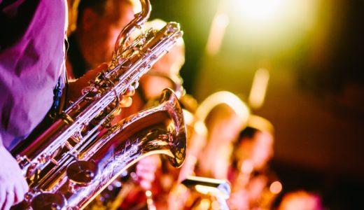 モントリオール国際ジャズフェスティバル2018!日程・会場・アクセス方法紹介