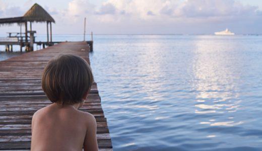 最後の楽園タヒチ、基本情報・ベストシーズン!おすすめ女子旅、安くても満喫旅行!