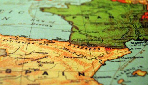 バスク地方へおすすめ交通アクセス・地図!スペイン・フランスから行き方紹介!
