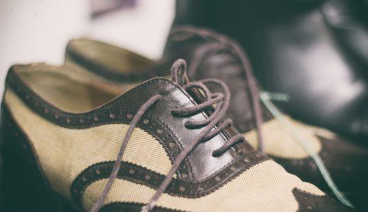 手製靴職人名工、山口千尋の「サルワカ・フットウェア・カレッジ」で靴作り体験!