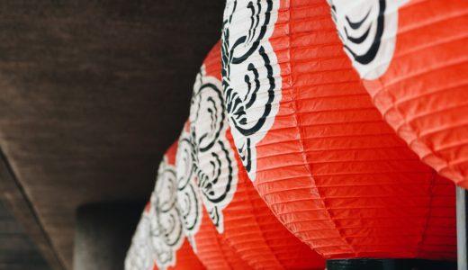 提灯(ちょうちん)とは?由来や種類は?お盆に飾る日本伝統工芸、八女提灯の歴史!