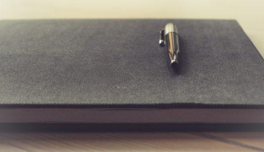 終活、簡単エンディングノートの作り方!書き方例文、おすすめ見本サンプル紹介[無料]