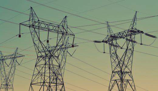 送電線、危険な高圧・高所現場の鉄塔上で働く高所作業員!架空送電とは?[和風総本家]