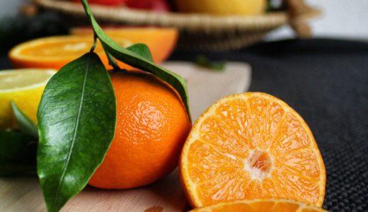 みかんの凄い栄養素、効果効能、カロリー!健康、免疫向上、美肌、抗がん、動脈硬化予防