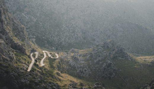 スペイン・マヨルカ島、世界遺産トラムンタナ山脈!観光旅行おすすめポイント・アクセス