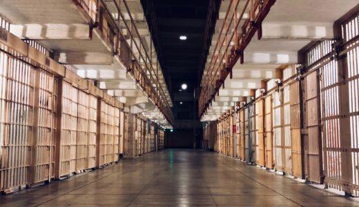 ドワイト・ワーカー、メキシコ極悪刑務所から女装で脱獄[本当にあった](秘)ミステリー]