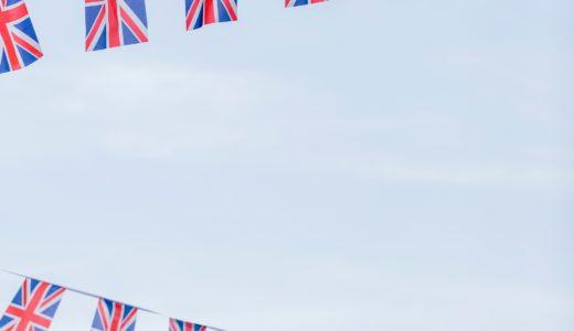 メーガン妃ウエディングドレス・ジュエリー・ベール刺繍の秘話とは?英王室結婚式着用