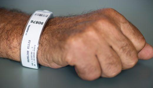 ギランバレー症候群とは難病?原因は食中毒・カンピロバクター感染症?しびれ・麻痺症状