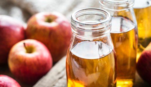 お酢の健康効果効能!血液サラサラ、代謝アップ・ダイエット効果、血糖・血圧上昇抑制