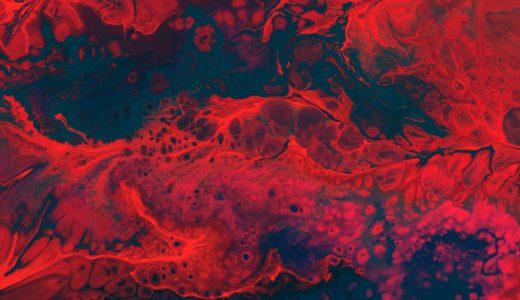 ホモシステインとは?血管老化する血液悪玉物質!ビタミンB6・B12、葉酸が減少関与