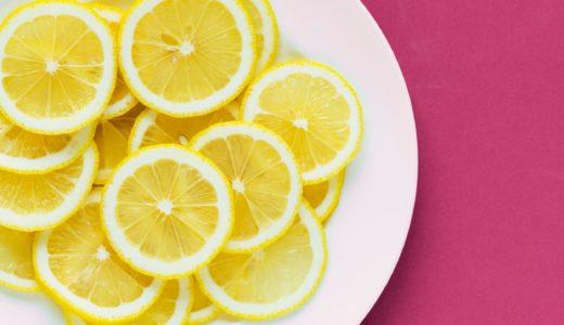 レモン皮(レモンピール)栄養効果・効能!皮ごと食べて健康・免疫力UP・生活習慣病予防