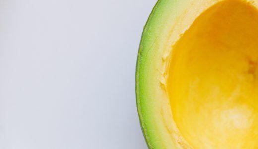 アボカドとは?栄養効果高い、美味しい果物で健康生活!品種・旬・1日摂取目安は?