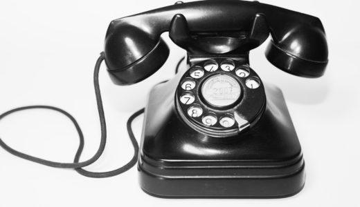 黒電話とは?レトロな電話の特徴・使い方を説明!回すダイヤル・着信ベル音について紹介