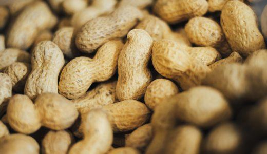 ピーナッツもやし(落花生スプラウト)とは?栄養成分・健康効果!高栄養・低カロリー