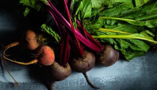 赤い野菜ビーツとは?ビート/火焔菜/Beet rootは栄養満点スーパーフード!