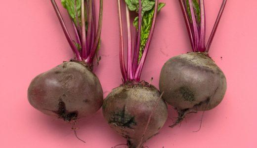 赤い野菜ビーツRed Beet/Betteraveの栄養成分、効果・効能、食べ方!